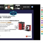 Labels & Labeling China hosts virtual Label Academy Masterclass 2020