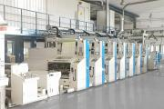 Naturepak Beverage Packaging invests in additional Heidelberg Intro web printing technology