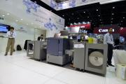 bizhub Press C71cf has been launched into the Middle East market with a prominent position on the Konica Minolta stand at Gulf Print & Pack 2017