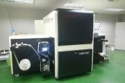 Haotian HTS-220-5C inkjet press installed at Shanghai-based Hongyuanqing