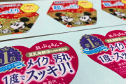 Flexo investment leaves letterpress behind in Japan