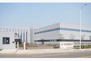 Ande Norde's factory in Tianjin