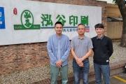 Tony Liang, sales director south China at HanGlobal;Yuan Zuwang, plant manager at Winku; Peng Chongji, press operator at Winku