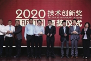 Flint Group's Catena+ has received the 2020 Cl Flexo Tech Technology Award in China