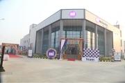 Markem-Imaje opens new factory in Bhiwadi, India