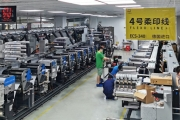 Guangcai invest in its fourth Gallus ECS 340