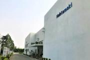 Huhtamaki India Rudrapur plant