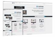 Ingido Software announces virtual Dscoop alternative