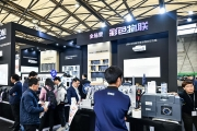 Tarsus Group confirms December 2020 as dates for Labelexpo and Brand Print South China