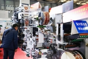 Tarsus Group has opened visitor registration for its first Labelexpo South China in Shenzhen set to take place in December 2020