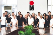 Marabu Group has acquired Icon Inks to extend its product portfolio and further strengthen customer service in Asia