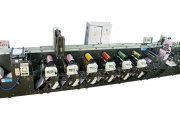 NBG Printographic Machinery has launched StarFlex narrow modular web flexo press