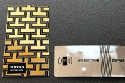 Toppan Printing has developed NFC1 labels combining high-quality metallic design with the communication performance required of NFC tags
