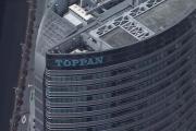 Toppan Printing has renamed its English company from Toppan Printing to Toppan