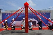 Univacco Technology has marked the start of construction work on the new automatic warehouse center in Tainan, Taiwan
