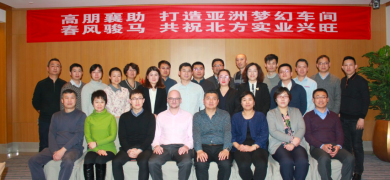 Attendees at the seminar hosted at Deji's new factory in Beijing