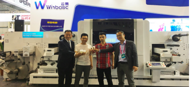 Following the launch, Winbosc has also signed first purchase contract with Nanjing Huanyu for the new RG series machine.