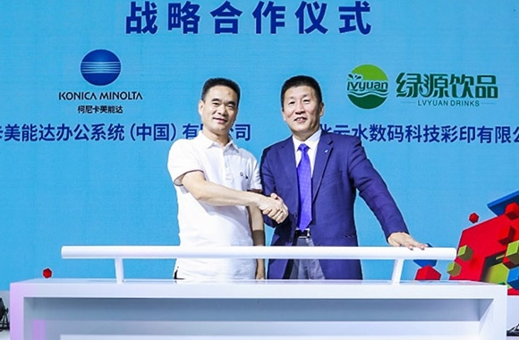 Yunshui has invested in a Konica Minolta AccurioLabel 230 press to introduce digital production capabilities