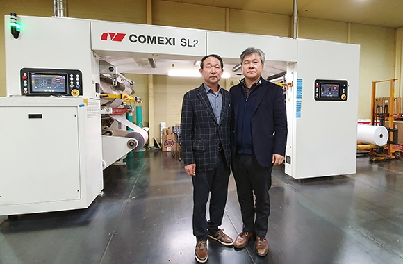 Yusung Pack has installed a second Comexi SL2 laminator at its production facility in South Korea