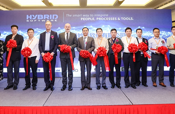 Hybrid Software has reinforced its commitment to the Chinese market by opening a branch office in Shanghai