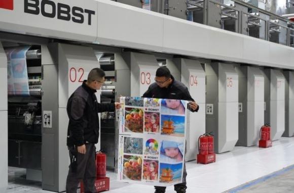 Water based ink printing sample printed on Bobst Vision RS 5003