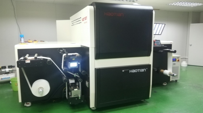 Haotian HTS-220-5C inkjet press installed at Shanghai-based Hongyuanqing
