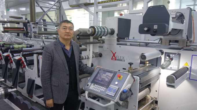 Beijing Deji looks to build capacity with press investments