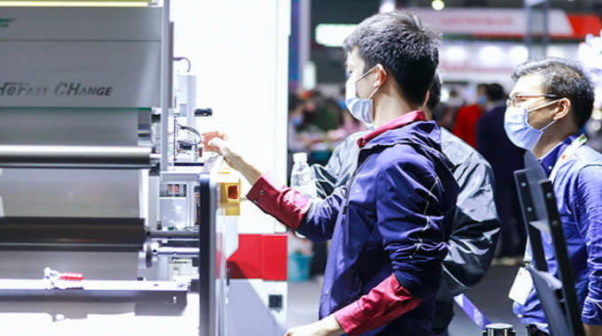Labelexpo South China, launched in Shenzhen, received 8,778 visitors in December