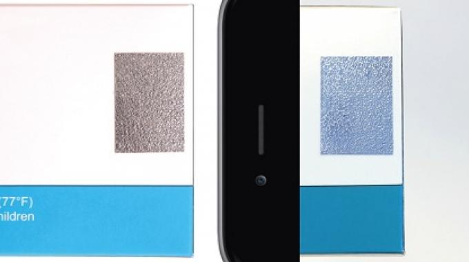 The 3D surface of the feature can be authenticated instantly using a dedicated smartphone application requiring no network connection