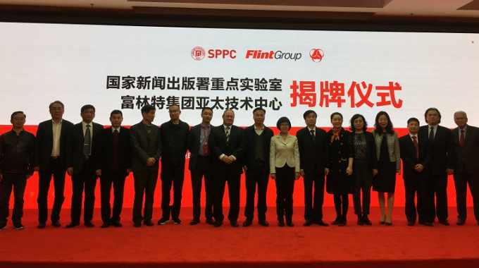 Flint opens Asia-Pacific technology center in Shanghai
