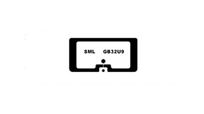SML RFID launches ultra-small tag for pharmaceutical items