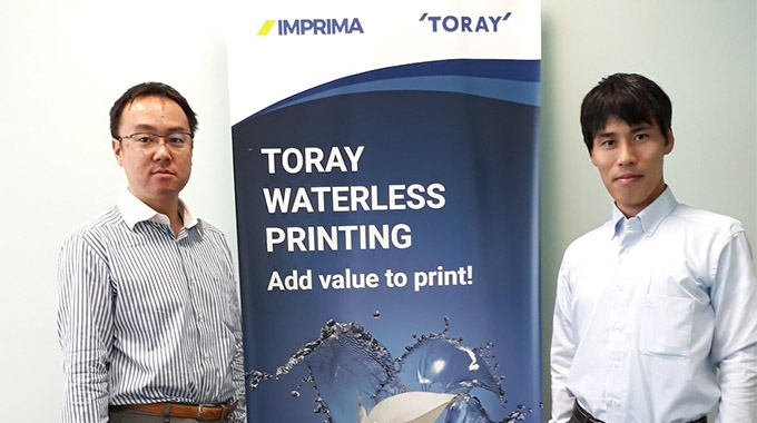 L-R: Mitsunori Hayashi, who has led the Toray graphics division in the EMEA region and Kaoru Ueda, director for the Toray graphics division at Toray Textiles Central Europe in the Czech Republic.