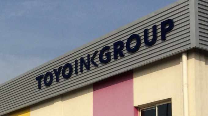 Toyo Ink Group to open sales office in Morocco