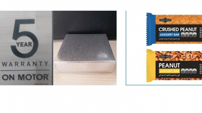 Metal textured film and F-ULP film for food packaging