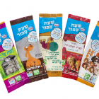 The Story Time campaign featured the most beloved children books in Israel