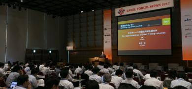 Yu Tanaka, president of the Japan Federation of Label Printers, opens the conference