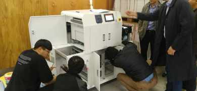Samwoo P&S installs first Valloy Bizpress 13R in Korea