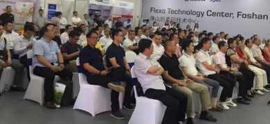 More than 200 attended the opening of the Soma flexo technology center in Foshan, China