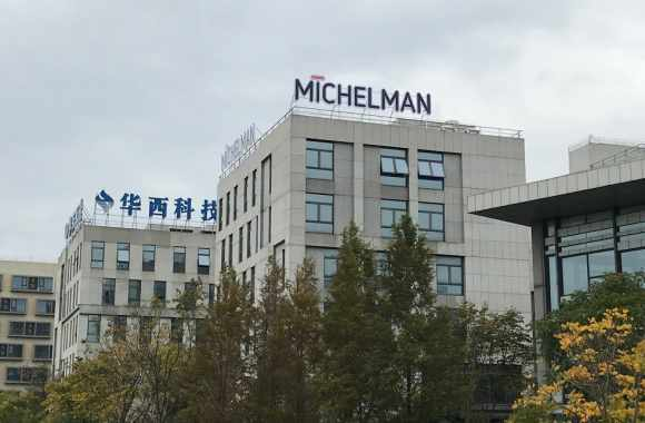 Michelman opens sustainability center in China