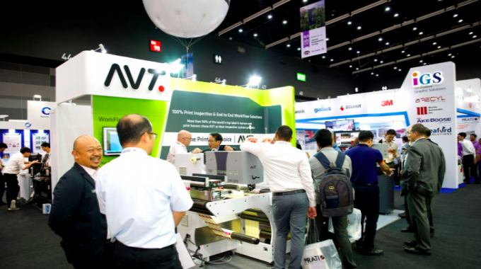 The AVT stand