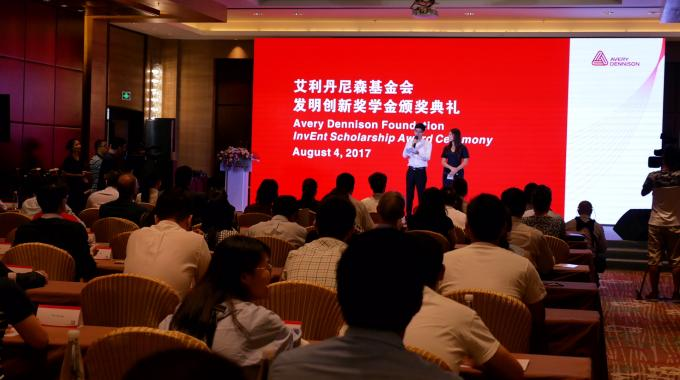 At an event in Kunshan, China on August 4, 10 students from East China University of Science and Technology, Beijing Institute of Graphic Communication and Wuhan University were awarded scholarships