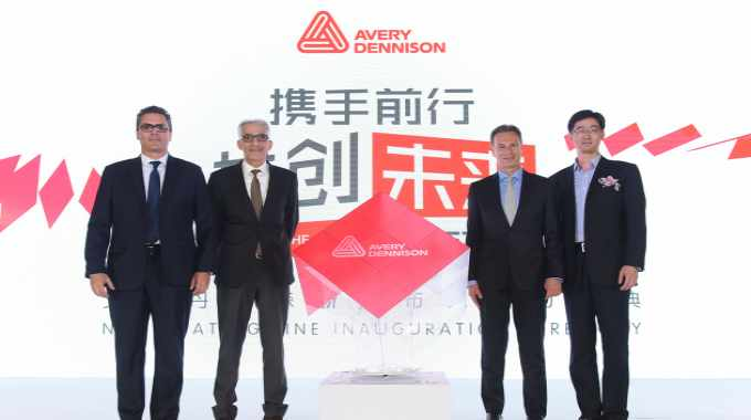 The multi-million dollar investment is the single largest Avery Dennison has made in its Label and Graphic Materials business in China to date