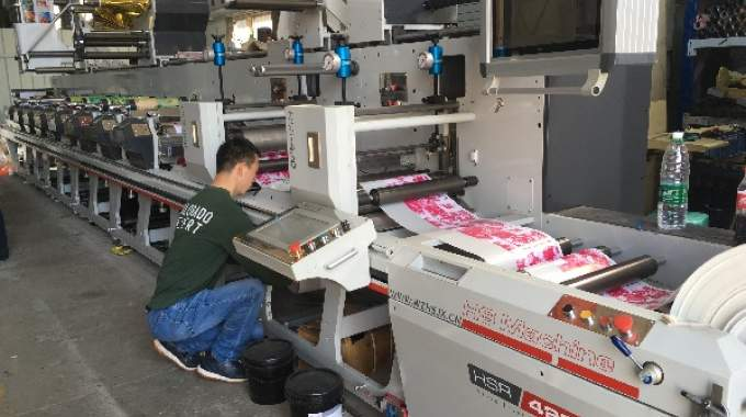 Shenzhen Goldfish Label orders Hongsheng machine