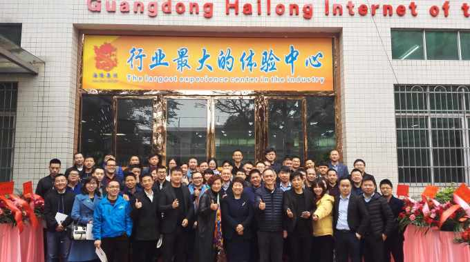 Hailong moves into South China with operation in Guangzhou