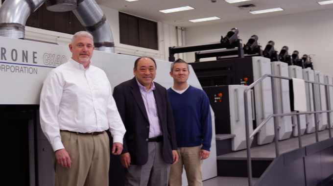 Komori America has restructured its service department