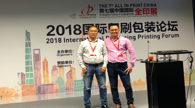 George Tan, area sales manager for MPS Systems Asia (right) with Gary Cui of Arisen