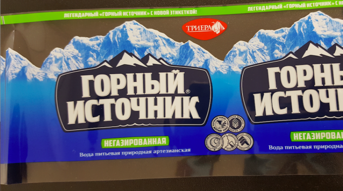 Wrap around from Label Impress, Russia